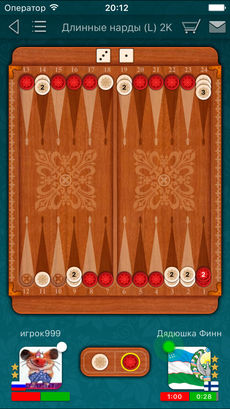 Backgammon LiveGames - long and short backgammon