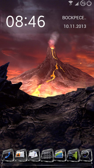 Captura de tela do Volcano 3D em telefone celular ou tablet.